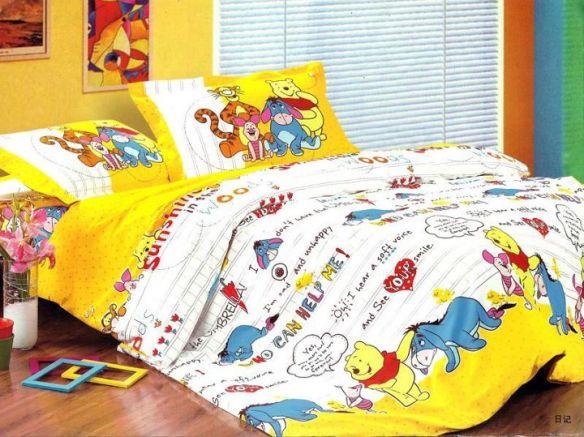 Pooh Full Katun